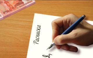 Возврат долга по расписке: без суда и через суд