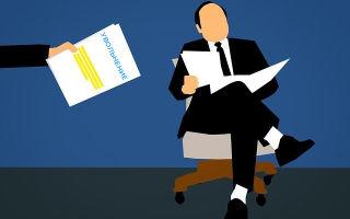 Увольнение после декретного отпуска: по собственному желанию, по инициативе работодателя, по соглашению сторон
