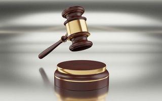 Приостановление производства по делу в гражданском процессе