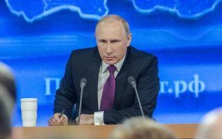 Путинские выплаты на ребенка — кому положены?