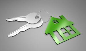 Кому дают льготную ипотеку с господдержкой 2020?