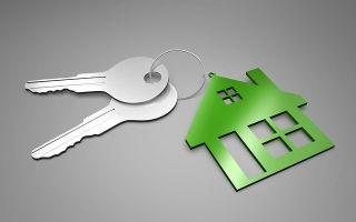 Кому дают льготную ипотеку с господдержкой 2019?