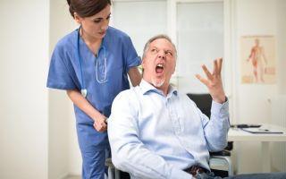 Грамотное поведение пациентов при нарушении ихправ