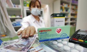 Можно ли вернуть таблетки в аптеку?