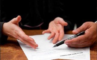 Как обжаловать решение суда по кредиту?