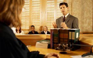 Зачем нужно участие адвоката вгражданском процессе?