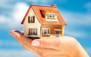 Как происходит наследование недвижимости по завещанию?