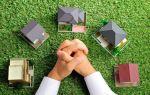 Муниципальная собственность на землю и земельные участки: полномочия, основания возникновения права