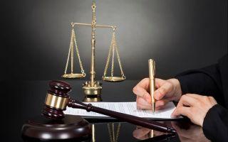 Средства защиты ответчика против иска в гражданском процессе