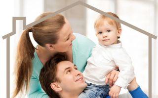 Как продать квартиру с несовершеннолетним ребенком?