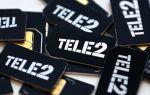 Как написать жалобу на ТЕЛЕ2?