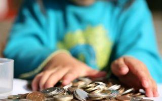 Должны ли дети платить кредит за родителей?