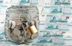 Как вступить в наследство банковского вклада?