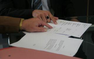 Как написать ходатайство об ознакомлении с материалами дела в гражданском процессе?