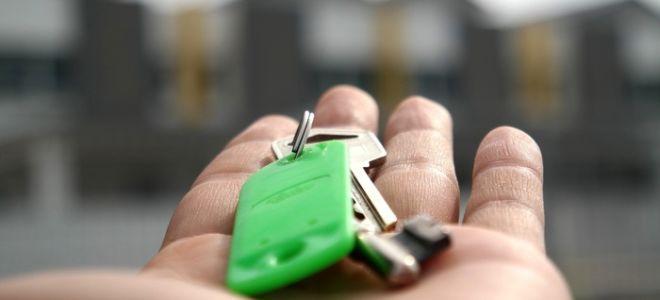 Как продать квартиру полученную по наследству?