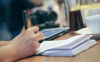 Письменные доказательства в гражданском процессе: понятие, виды, классификация