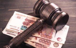 Судебные расходы и издержки, возмещение судебных расходов по делу