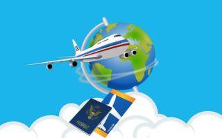 Как вернуть невозвратные билеты на самолет?
