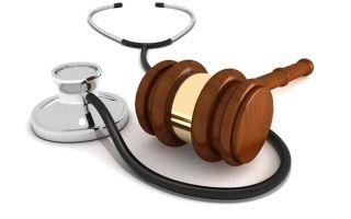 Права пациента при обращении за медицинской помощью