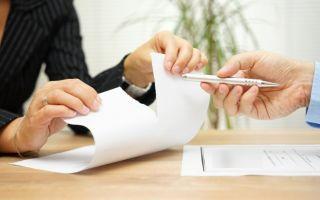 Как можно расторгнуть договор купли-продажи квартиры?