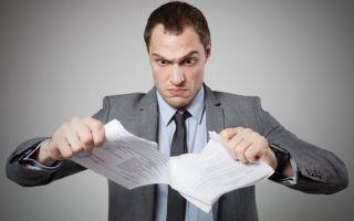 Как оспорить притворную сделку дарения?