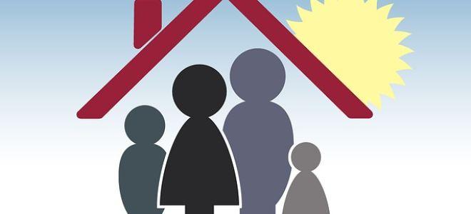 Как встать в очередь по программе «Молодая семья» в 2021 году?