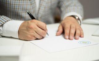 Как отозвать (аннулировать) доверенность: простую, нотариальную и генеральную