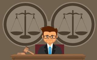 Как подать жалобу на судью в квалификационную коллегию судей по гражданскому делу?