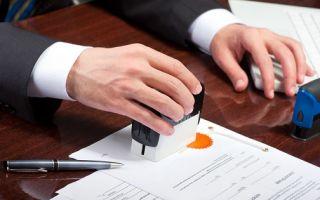 Как оформить наследство по закону: пошаговая инструкция