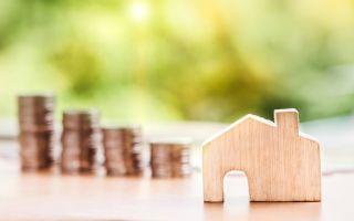 Ипотечная квартира в наследство: особенности