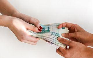 Возврат денег за неоказанную услугу: образец