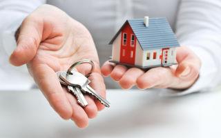 Перечень документов, необходимых для продажи квартиры