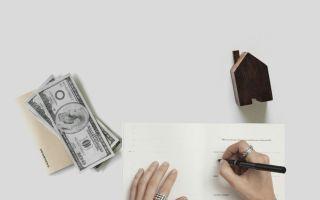 Как разделить лицевой счет в муниципальной квартире: правила раздела по соглашению и через суд