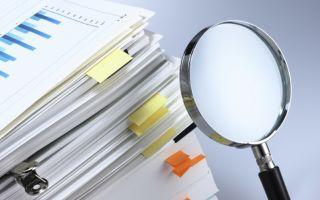Ходатайство оназначении экспертизы: образец, как написать