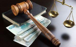 Порядок исроки исполнения судебного приказа овзыскании задолженности
