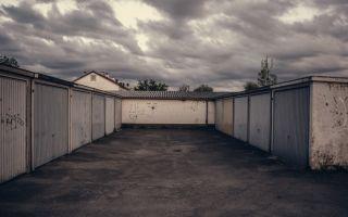 Как оформить дарственную на гараж?