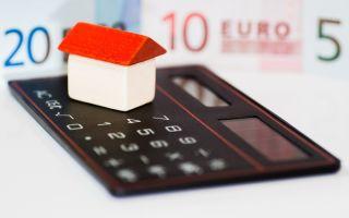 Как продать долю в квартире близкому родственнику в 2020 году?