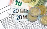 Что такое завещательное распоряжение по вкладу в банке?