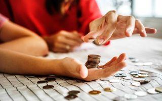 Как оспорить кадастровую стоимость инепереплачивать налог наимущество