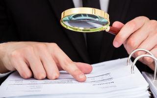 Надзорная жалоба по гражданскому делу: образец, пример, бланк