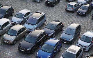 Что делать, если повредили машину на парковке?