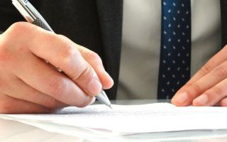 Как подать заявление в суд: пошаговая инструкция от юристов