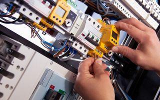 Безучетное потребление электроэнергии: расчёт и штраф в 2020 году