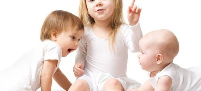 Что положено при рождении 3 ребенка в 2020 году?