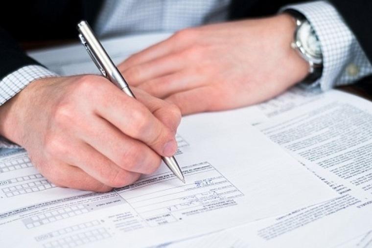 Подаем жалобу в налоговую на незаконное предпринимательство