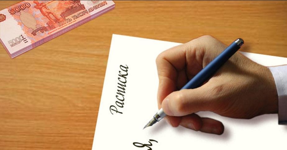 Что можно сделать с распиской о долге