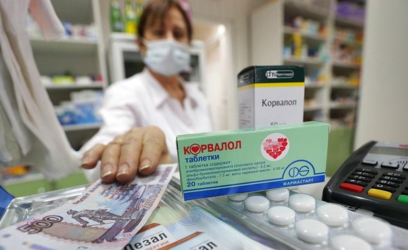 Можно ли вернуть лекарство в ветеринарная аптека