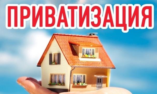 Исковое заявление о признании права собственности в порядке приватизации на квартиру