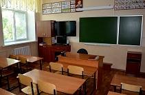 проверка учебных кабинетов в школе