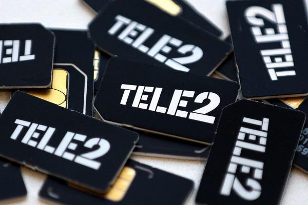 Написать жалобу на Теле2 - обратная связь